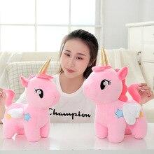 Розовая кавайная плюшевая кукла-единорог, 20 см, мягкая Успокаивающая подушка для сна, украшение для детской комнаты, игрушка для детей, учен...