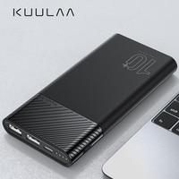 KUULAA Power Bank 10000mAh PowerBank Portable Charging Poverbank 10000 mAh USB External Battery Charger For Xiaomi Mi 10 iPhone|Power Bank| |  -