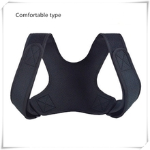 Adjustable Posture Corrector Back Support Shoulder Belt Rect