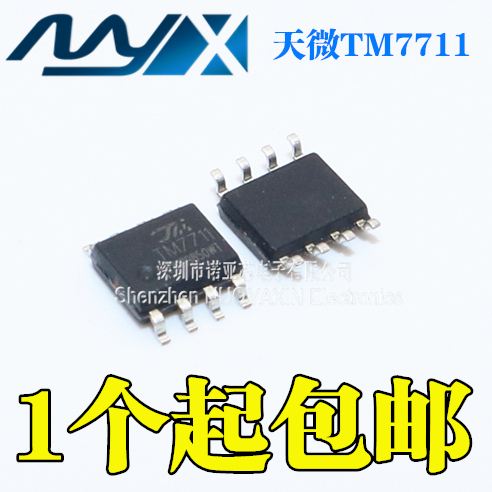 10pcs/lot TM7711 Replaces TM7709 24-bit AD Analog-to-digital Converter Chip IC Pressure Temperature Transfer SOP8