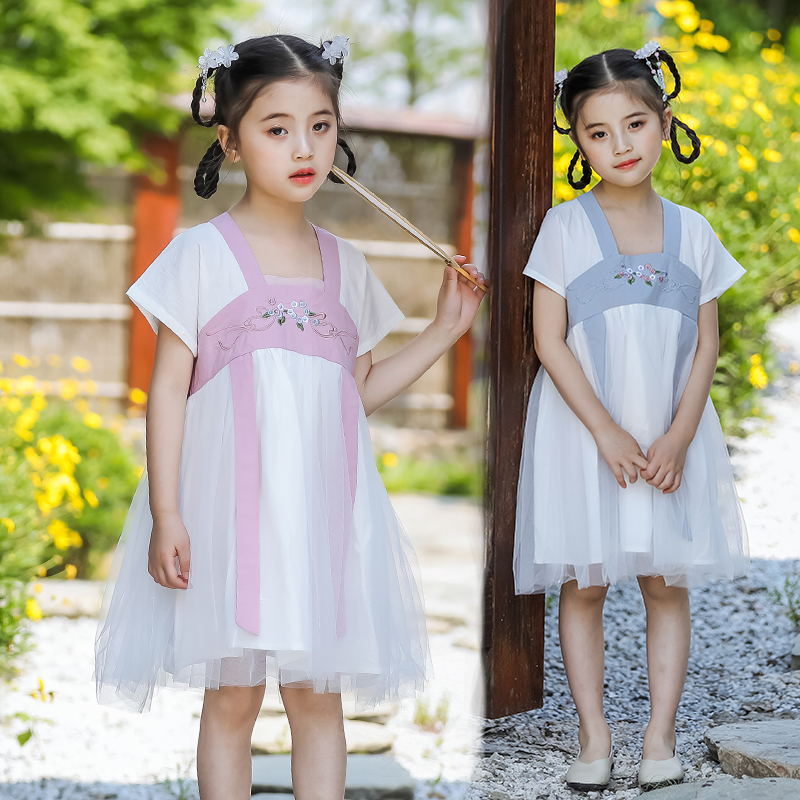 Girls Classical Dance Costume Reform Hanfu Embroidery Fairy Dress Folk Festival Outfit Performance Clothes Stage Clothing DF1276