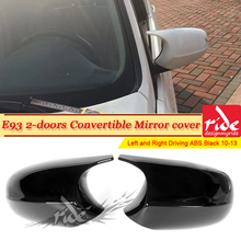 For BMW LCI E93 Convertible Rear Mirror Cover Caps 1M Add on Style 3-Series M3 Look ABS Gloss Black 2-Pcs 1:1 Replacement 10-13