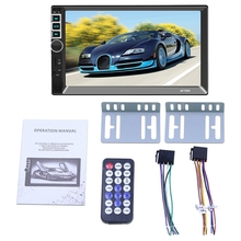 Car Radio 7 Inch Press Screen 2Din Auto Stereo With Bluetooth Mirror Link Multimedia Mp5,7500