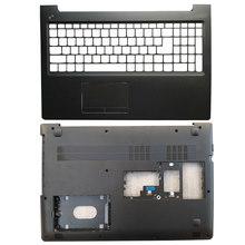 Novo para lenovo ideapad 310-15 310-15isk 310-15abr 510-15 510-15isk 510-15ikb portátil palmrest caso superior/caso inferior