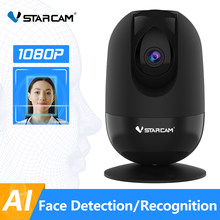 Vstarcam 1080p câmera ip wifi câmera ai reconhecimento facial câmera de detecção de rosto câmera de rastreamento automático cctv câmera de vigilância