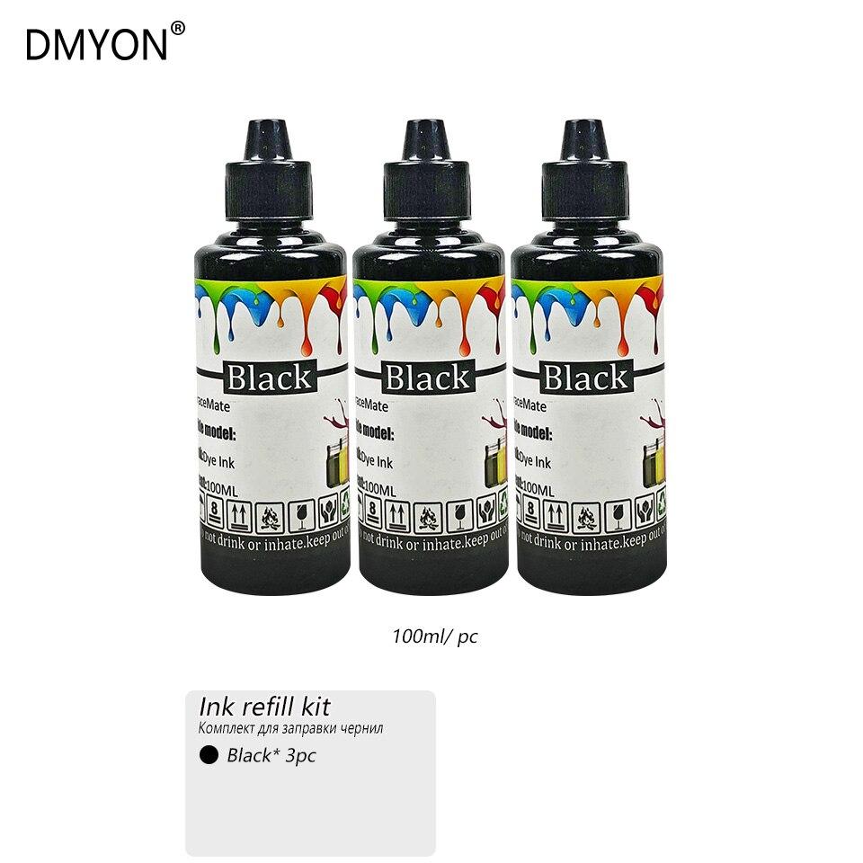 DMYON T1291 T1292 T1293 T1294 Kit De