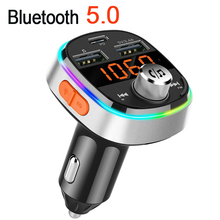 Colorful Bluetooth player PD charging with subwoofer FM transmitter Quick Charge 3.0 Fast USB Car Charger  5.0 Kit