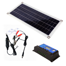 30W solar panel PWM USB output solar cells poly 10A/20A/30A solar controller car yacht 12V battery solar power system diy kit
