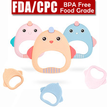 Baby Safa Silicone Teethers BPA Free Toddle Teething Toys Cute Animal Chicken Baby Ring Teether Silicone Beads DIY Nursing Tool(China)