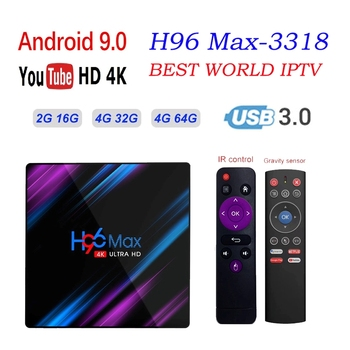 H96 MAX Android TV Box 9.0 4GB 64GB S905X2 1080P H.265 4K Google Store Netflix Youtube H96MAX 2G16G set TV box Google Voice box smart tv set top box amlogic s905x2 h96max x2 tv boxes 4gb64gb 1080p h 265 android8 1 tv box support youtube netflix tv boxing