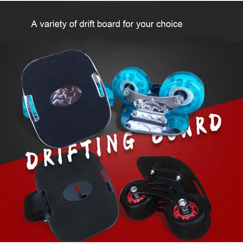 Portable Drift Board For Freeline Roller Road Driftboard Skates Anti-skid Skate Board Shock-absorbing  Skateboard Sports