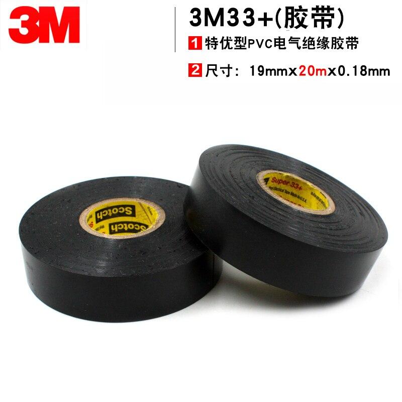 3M33+ Insulating Tape,PVC 20m, Black