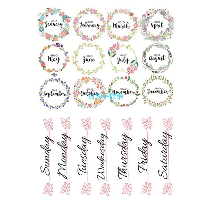 1PCS\SET Cute Color Flower Photo Frame\Month\Calendar Sulfuric Acid Paper DIY  Ablum Diary Scrapbooking Label Sticker Stationery