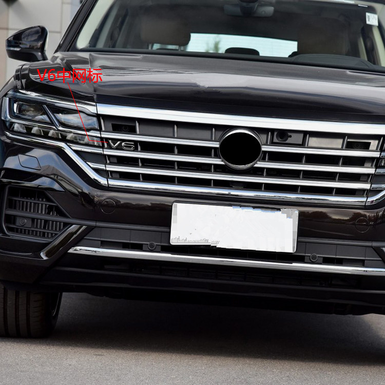1pc Customized Car Front Grille V6 Emblem Grill Decoration ABS Silver Sticker Accessories For VW  Touareg 2019