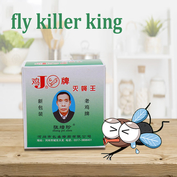 ZOCDOU 1 Piece Strong Power Drug Fly Killer King Use safety Eliminate Flies Net Bait Home Pest Control image