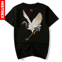 "2020 Top Quality Embroidery Animal ""Chinese Unicorn Dragon Crane Fish"" Men T Shirts Hip Hop japanese clothing tshirt t shirt 5XL"