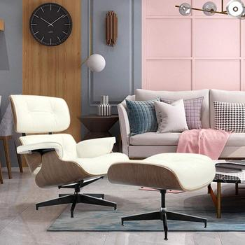 Furgle White Walnut Leather Armchair With Ottoman Walnut Chaise Classic Lounge Chair Real Leather Reproduction Lounge Chair