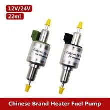 12V/24V 22ml 28ml 65ml Oil Fuel Pulse Metering Pump For 2KW 5KW For Webasto Eberspacher Heaters For Truck Air Parking Heater