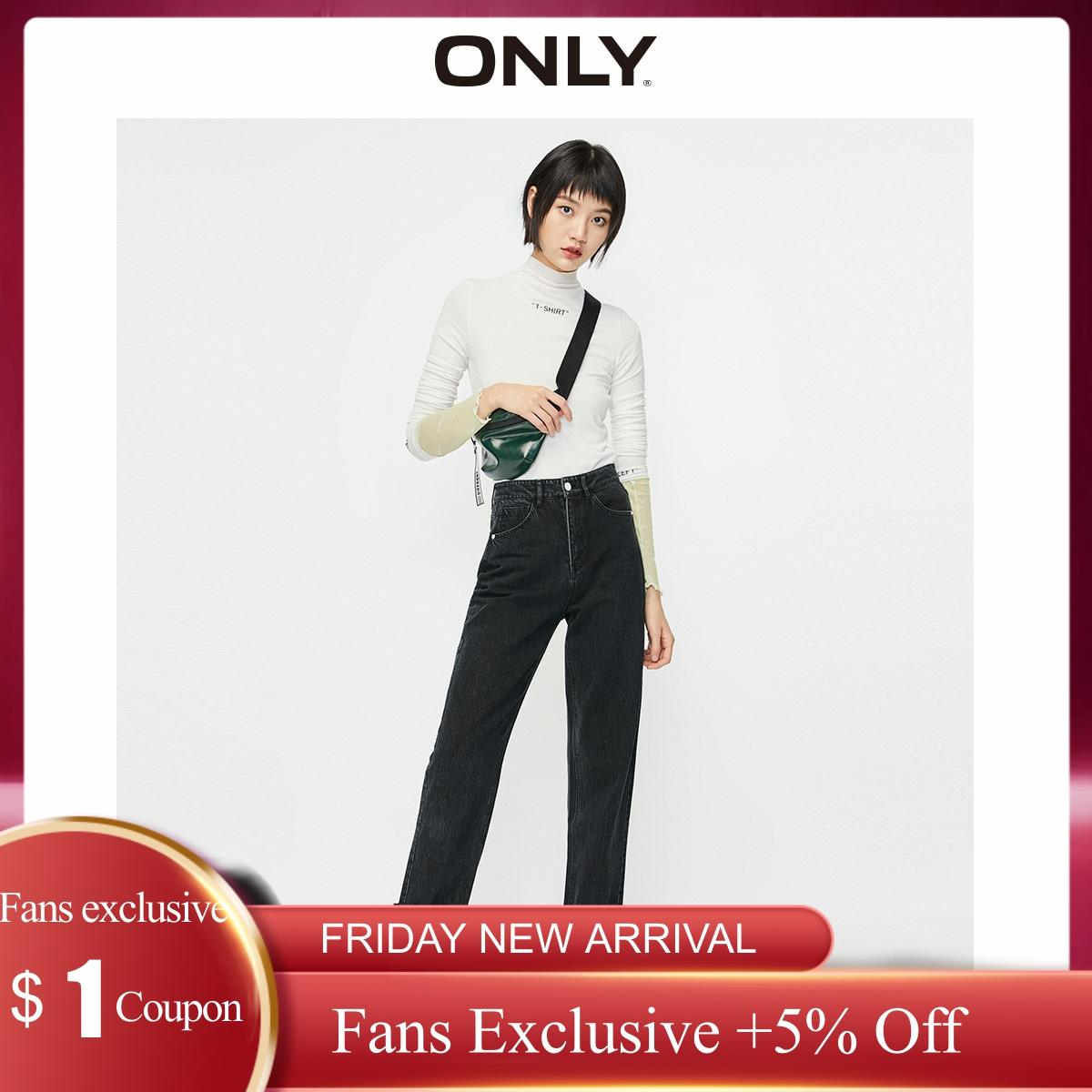 ONLY  Straight Fit High-rise Raw-edge Rolled Crop Jeans | 120149707