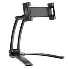 מסתובב נייד צג קיר רכוב מתכת Stand, מתאים עבור Tablet וטלפון נייד Stand מתחת 15.6 אינץ