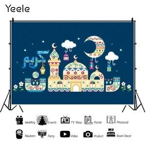 Image 5 - Yeele Photozone Islamic Ramadan Backdrop Props Moon Castle Vinyl Background Decor Photocall Photography Baby Photo Studio Shoots