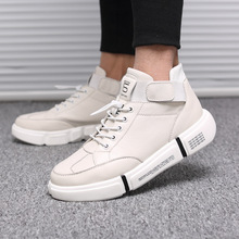 Men's Fashion Casual Shoes High Top Sneaker 2019 Spring New