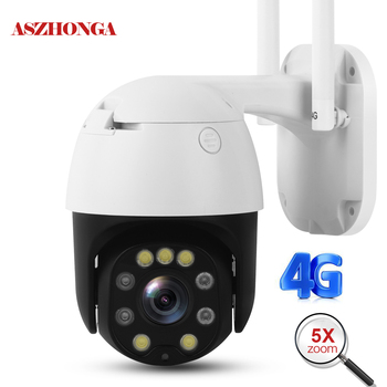 5MP 2MP Wireless 4G Wifi Security Camera 1080P HD 5X Optical Zoom PTZ IP Camera Outdoor Home Security CCTV Surveillance Cam