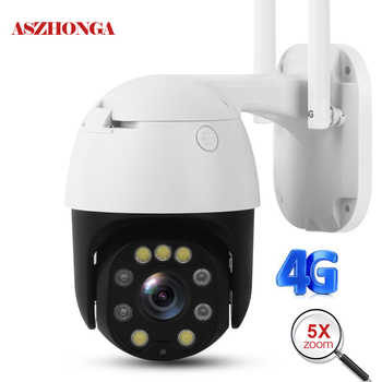 Caméra de sécurité Wifi sans fil 5 mp 2 mp | 4G, 1080P HD 5X Zoom optique PTZ, caméra IP, sécurité domestique en plein air, vidéosurveillance, caméra de Surveillance