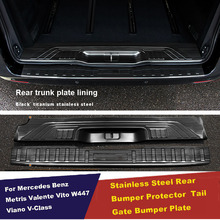 Rear Bumper Protector Threshold Plate Cover Sill Trim For Mercedes Benz Metris Valente Vito Viano V Class W447 2016 2017 2018