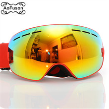 Brand ski snowboard goggles with case high quality double layers anti fog lens big vision mask
