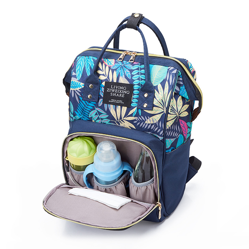 2019 New Style Cool Printed Mom And Baby Travel Diaper Bag Korean-style Large-Volume Insulated Travel Backpack