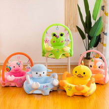 Sofa-Set Support-Seat-Cover Plush-Chair Puff-Washable Toddler Baby Learning-Sit Cartoon