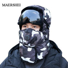 Czapki zimowe Bomber pluszowe nauszniki rosyjska uszanka z goglami męskie damskie traper czapka pilotka Faux skórzane futrzane czapki zimowe