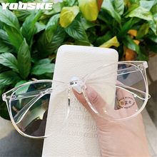 YOOSKE-Gafas de ordenador para hombre y mujer, anteojos de gran tamaño con montura transparente, ópticas redondas grandes