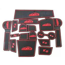 Auto antiscivolo pad porta, anti slip stuoia della tazza per kia rio 4 2016-2018 2019 con il box bracciolo, car styling accessori(China)