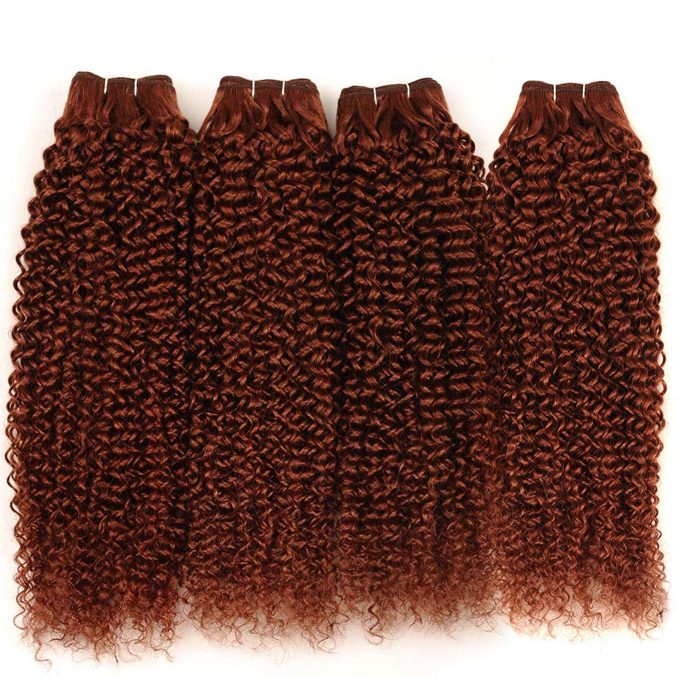 I Envy Long Kinky Curly Bundles Brown Colored Hair Bundles Brazilian Hair Weave 100% Human Hair Bundles Deals 10-26 Inch Nonremy