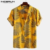 חולצת גברים קצרה בסגנון הוואי טרופי