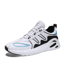 Breathable Running Shoes Men Shoes  Man Bounce Sneakers Outdoor Sport Shoes Professional Training Shoes Zapatillas Hombre Deport laisumk man breathable shoes for men sneakers bounce summer outdoor shoes professional shoes brand designer