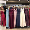 Simple Red Prom Dresses Long Spaghetti Straps A-line Formal Party Gowns High Slit Burgundy Celebrity Dresses vestidos de gala 1