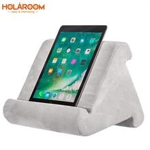 Multi-ángulo suave almohada almohadilla almohada soporte para iPads, teléfonos inteligentes, tabletas, eReaders, libros, revistas soporte 7 colores disponibles