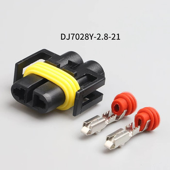 12124819 500SETS DJ7028Y-2.8-21 2.8mm 2Pin AMP Car Electrical Wire Connectors H8 H9 880 H11 fog lamp xenon lamp plug