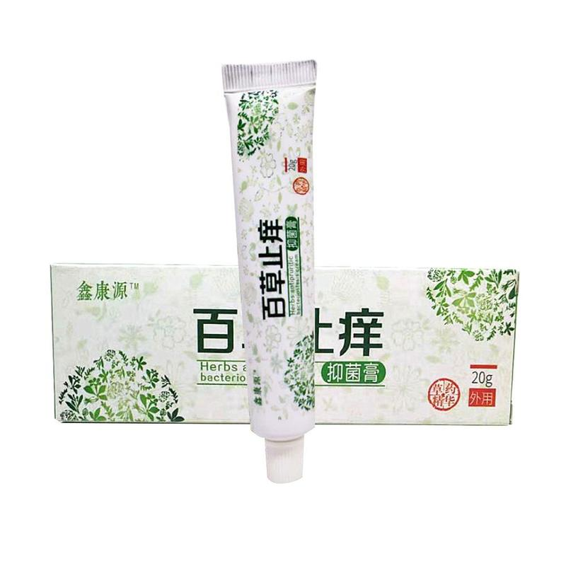 1/3/5pcs Herbal Anti-itch Ointment Psoriasis Cream Dermatitis Pruritus Eczema 100% Chinese Traditional Herbal Medical Plaster