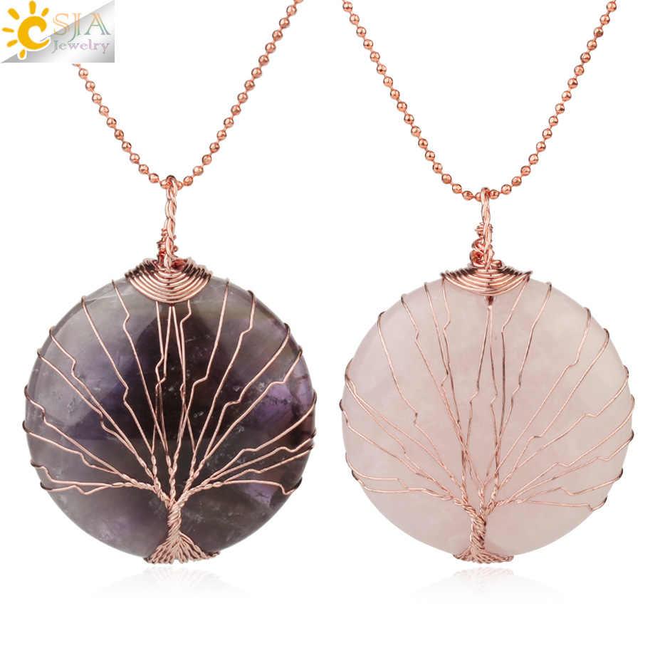 CSJA ローズゴールド色の木の生命線ラップペンダントネックレスラウンド天然石水晶手作りジュエリー女性男性 g155