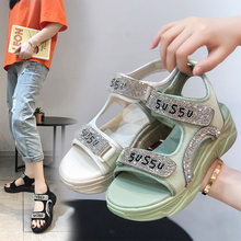 new women summer sandals fashion buckle strap solid fringe cover heel flat platform casual ladies plus size Mujer