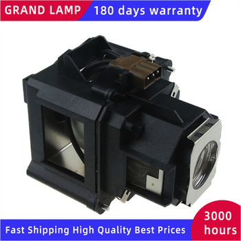 цена на ELPLP46 Replacement Projector Lamp For EPSON EB-500KG,PowerLite Pro G5350NL,EB-G5200,EB-G5350,EB-G5300,/G5200W with housing