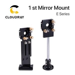 Image 1 - Głowica laserowa Cloudray CO2 pierwsze mocowanie lustrzane Dia. 25mm lustro odblaskowe 25mm integracyjne mocowanie maszyny do cięcia Lase