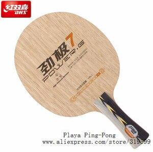 Image 4 - DHS כוח G2 PG3 PG7 PG 7 PG8 PG9 PG2, PG 2 ללא תיבת Loop + התקפה OFF להב טניס שולחן פינג פונג מחבט