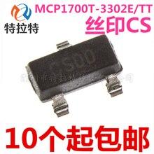 10PCS MCP1700T-3302E/TT SOT-23 MCP1700T-3302E SOT MCP1700T-3302 SMD MCP1700T MCP1700