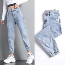 Calças de brim de cintura alta primavera 2021 novo solto apertado fitting cintura leggings pés finos nove pontos harem calças ins net vermelho tendência