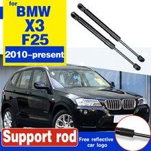 Dla BMW X3 F25 2010-obecnie 51237210727 samochodów stylizacji wymiany klapa maski gazu szok podnoszenia rozpórki bary obsługuje Rod uchwyt